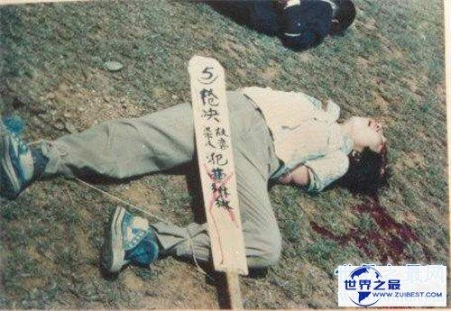 【图】曹琳琳任雪杀人案假相 杀了人依然四处炫耀