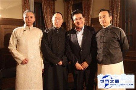 【图】中国黑社会老大杜月笙 中国历史上传奇人物