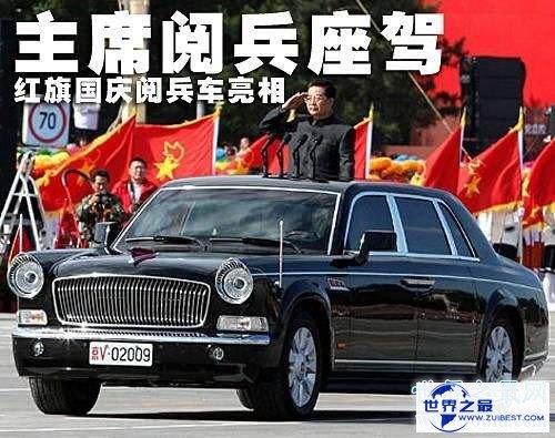 【图】中国最贵的车是什么车 世界上最贵的车排名及价