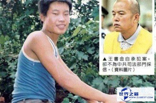 【图】中国十大冤案都有哪些 张绍友冤案国家赔付200多