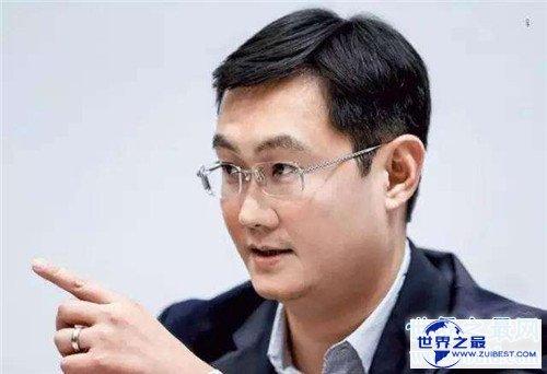 【图】中国首富是谁 马化腾身份背景假相惊人