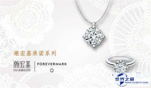 【图】中国十大珠宝品牌引见 周大福成为金饰业大热品