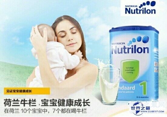 【图】排名前十的婴儿奶粉,爱他美白金版荣登榜首