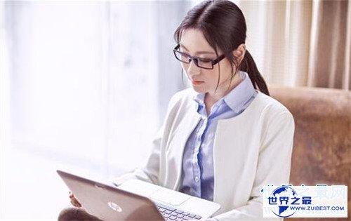 【图】女生适宜学什么业余 互联网新媒体成为当下抢手