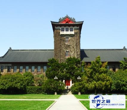 【图】中国十小名校,录取告诉书竟被疯狂网购