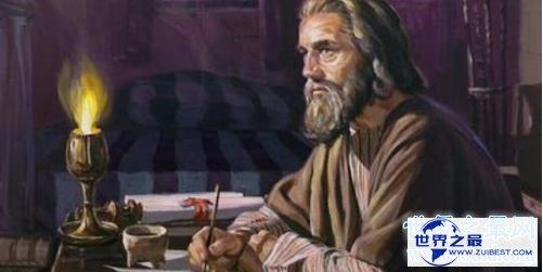 【图】全世界最有影响力的10位哲学家,孔子竟然只排第