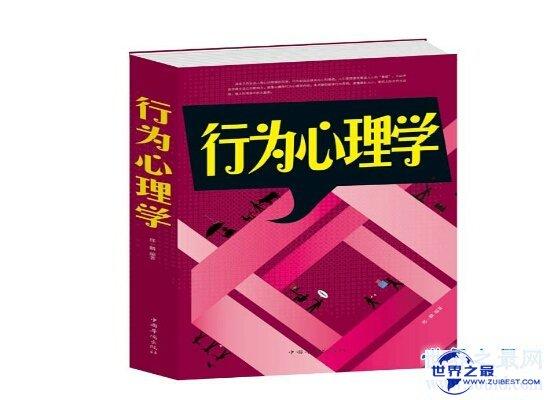 【图】难看的书排行榜 《贾平凹的独行世界》这本书一