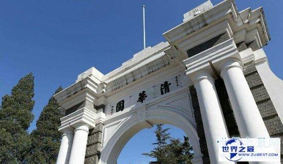 【图】清点中国前十名大学 北大排第一有争议