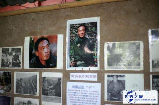 【图】亚洲最大的毒枭坤沙 却从不把毒品卖给中国人