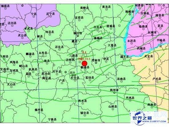 【图】历史上陕西地震死亡83万人 中国最著名的地震之