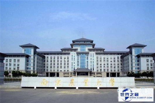 【图】江苏有哪些大学,江苏的好大学都出自于南京
