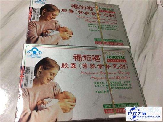 【图】叶酸什么牌子好 孕妇叶酸十大品牌排行榜