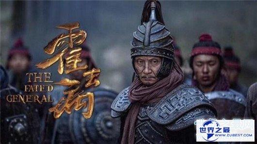 【图】西汉大将霍去病简介,一代军事天赋却死因不明