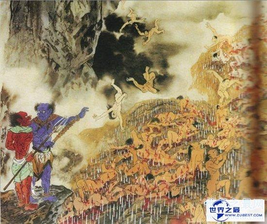 【图】第十八层地狱详细图 从一层到十八层都有不同的