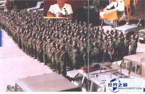 【图】1992年云南平远事情 最厉害的立功分子持有火箭炮