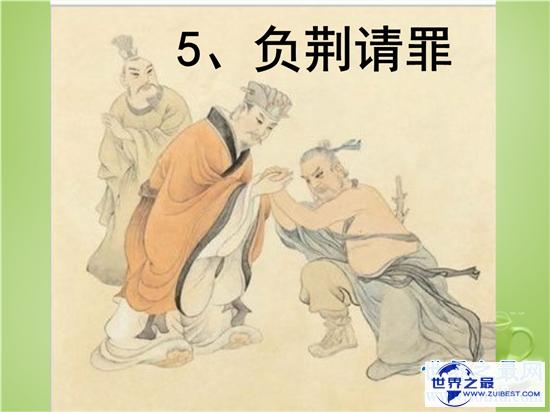 【图】兴师问罪的客人公是谁 廉颇和蔺相如最终成为好
