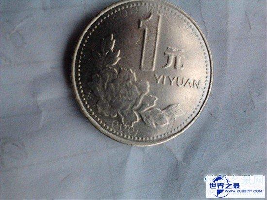 【图】我国公认错版硬币具备很高收藏价值 但遇到它概