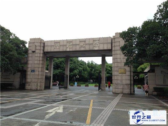 【图】国内综合指数最高的十小名校 清华北大名列前茅