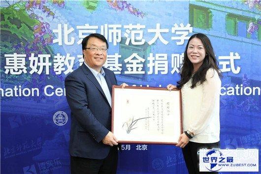 【图】事实版千金小姐杨惠妍集体材料,颜值上乘还家
