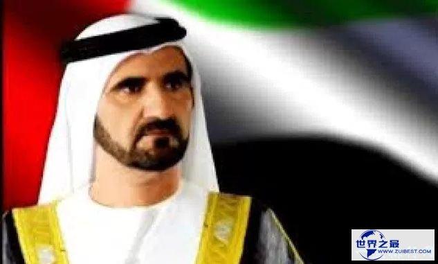 迪拜酋长酋长 - 穆罕默德·本·拉希德·阿勒马克图姆