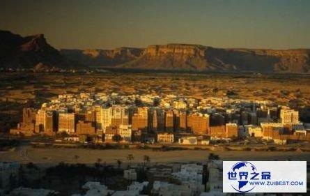 世界上最穷的国家之一也门