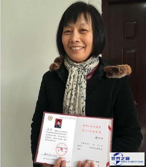 中国最美家庭 一家人中有17人募捐遗体