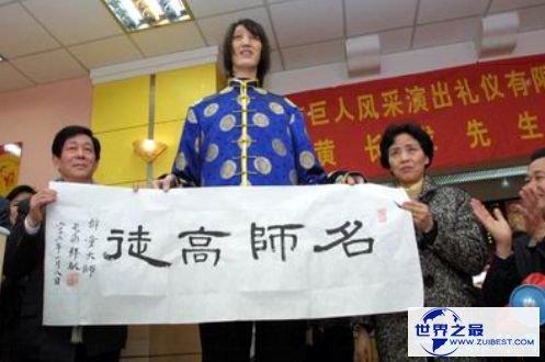 亚洲第一伟人黄长求 突破鲍喜顺2.36米记载(身高2.40米)