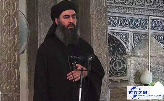 世界上最风险的人 ISIS最大头目巴格达迪