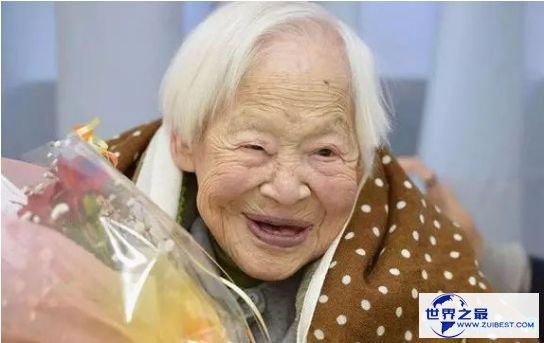 世界最长寿的人,清点吉尼斯世界纪录认证长寿的人,最高达134岁高龄