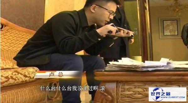 世界最牛霸王餐 欠240万还打人