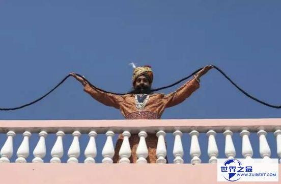 世界上最长的胡子,印度男子胡子长达14英尺(约4.62米)
