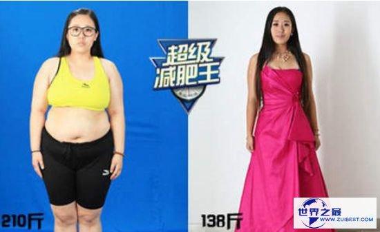 最美女胖子及伟佳,加入减肥节目胜利甩肉72斤