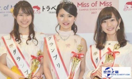 日本最美女大先生22岁松田有纱获胜,最帅男大先生佐藤雅同时夺冠