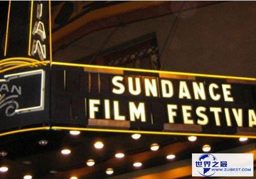 圣丹斯电影节(美国犹他州)
