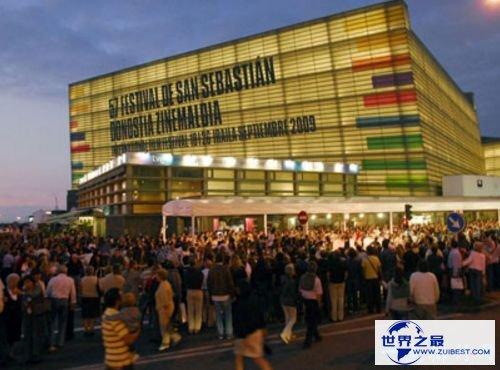 圣塞巴斯蒂安国际电影节(西班牙)
