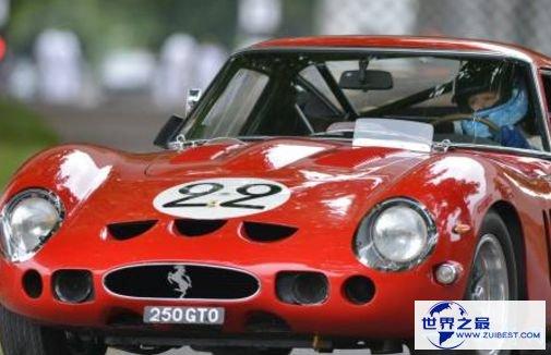 1963年法拉利GTO——5200万美元