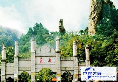 【图】墨子的故土,原来是河南最美的中央!