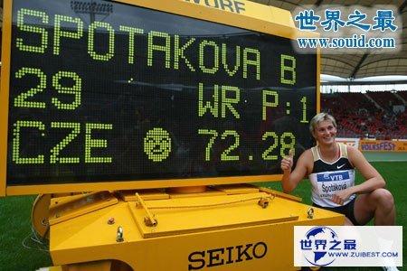 【图】标枪世界纪录,男子104.8米/女子72.25米